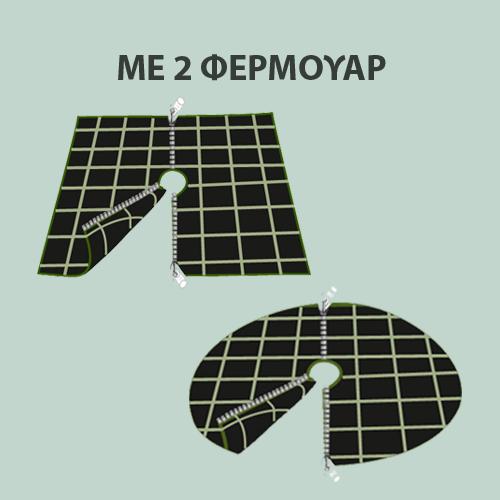 ΜΕ 2 ΦΕΡΜΟΥΑΡ