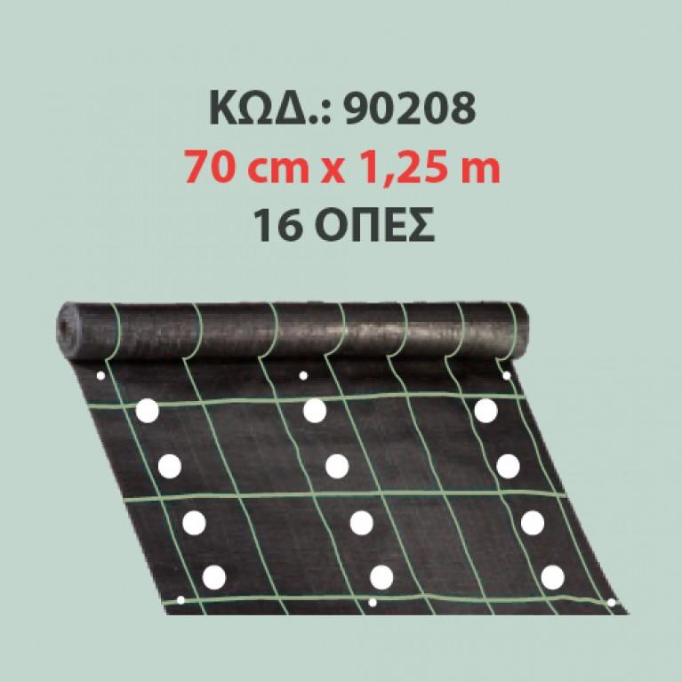 70cm x 125cm | 16 οπές για παντζάρι, πράσο, σέλινο, σπανάκι (ύφασμα εδαφοκάλυψης κωδ. 90208)
