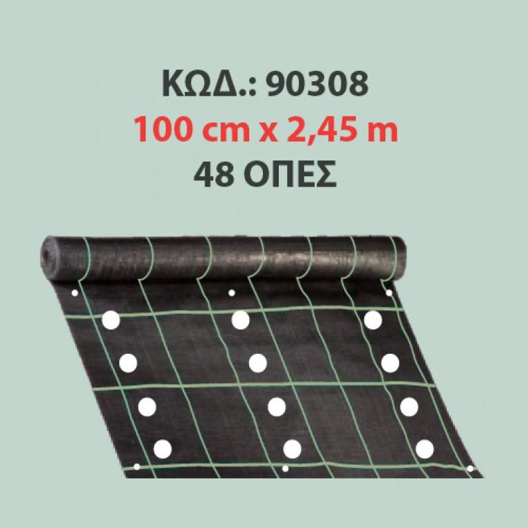 100cm x 245cm | 48 οπές για παντζάρι, πράσο, σέλινο, σπανάκι (ύφασμα εδαφοκάλυψης κωδ. 90308)