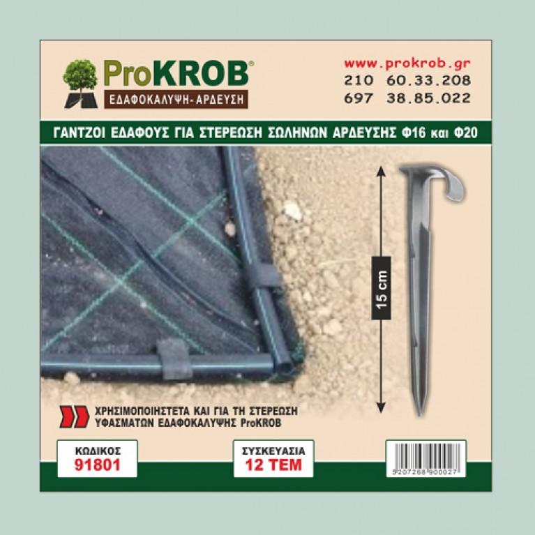 ProKROB Γάντζοι Εδάφους Για Σωλήνες 12 τμχ