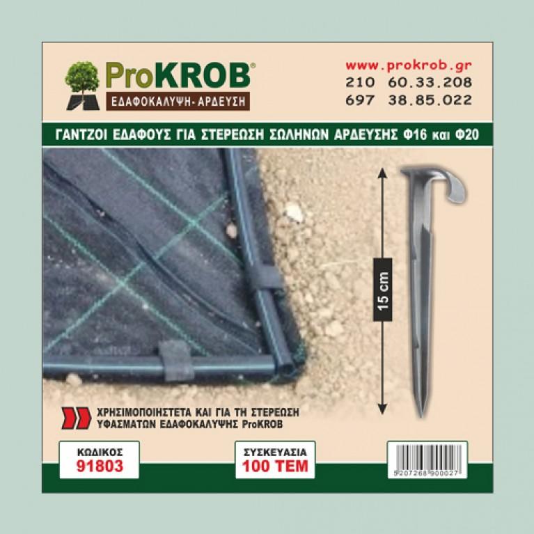 ProKROB Γάντζοι Εδάφους Για Σωλήνες 100 τμχ