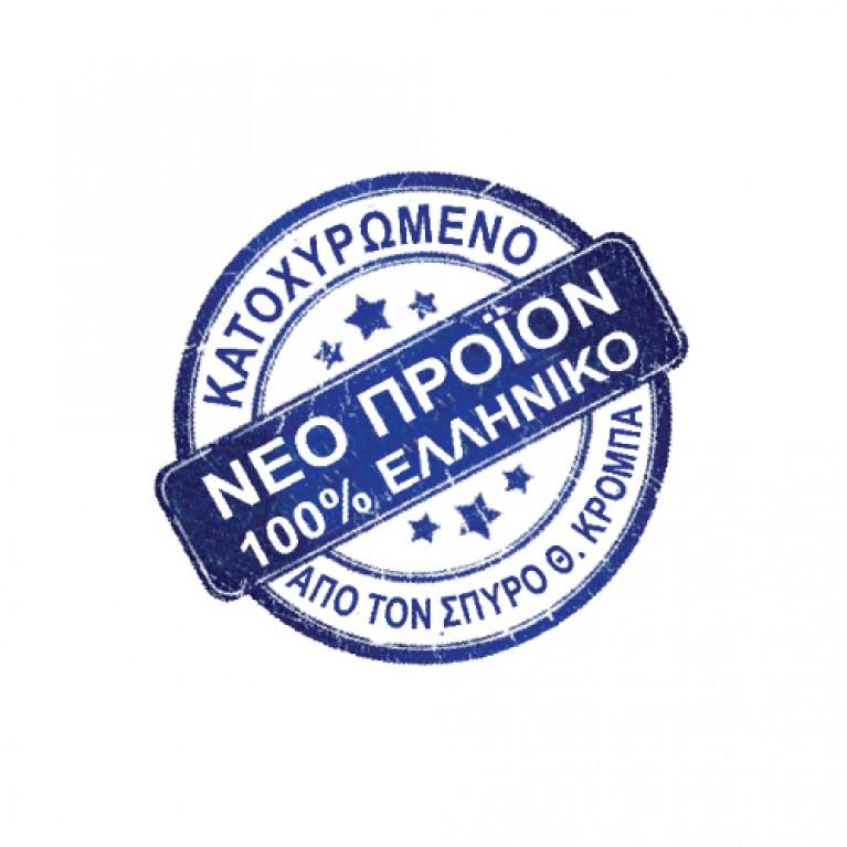 Ρολλό χωρίς προεργασία 160cm x 1000cm (10m)