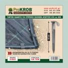 ProKROB Γάντζοι Εδάφους για σωλήνες PE